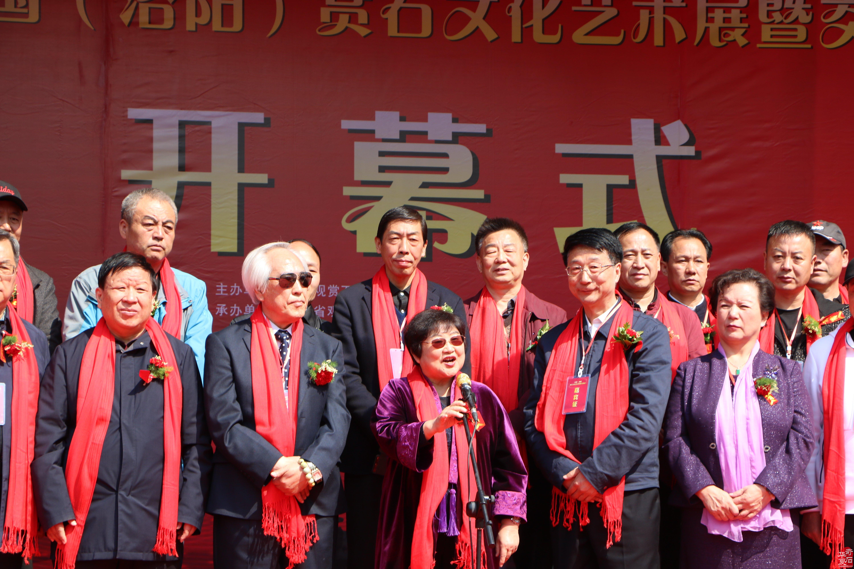 2019中国(洛阳)赏石文化艺术展暨交易会盛大开幕 组图
