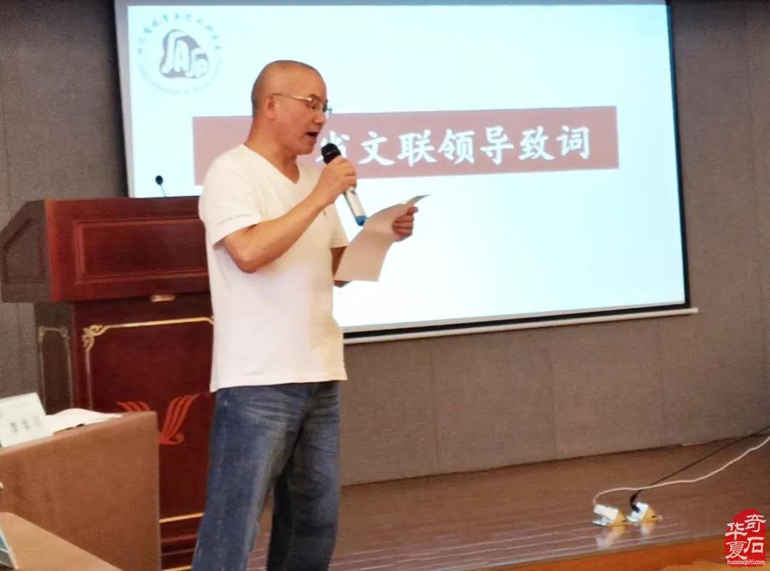 热烈祝贺周继和再次当选四川省观赏石艺术研究会会长
