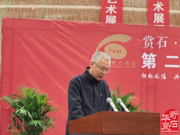 第二届中国赏石艺术双年展隆重开幕! 图