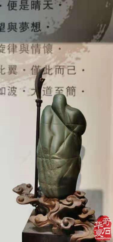 2021首届贵州安顺(黄果树杯)奇石精品展览暨珠宝、玉石文化节