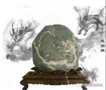 深入基层调研石市—— 新疆观赏石协会走访基层调查研究