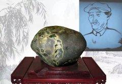 欣赏奇石界的明星人物领略大自然的博大神奇