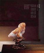 中国·银川赏石非遗文化旅游博览会欢迎您!