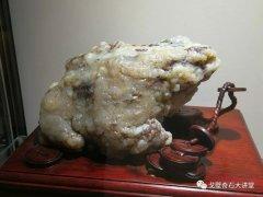 郑州石展一方山形宣石13.6万成交 图
