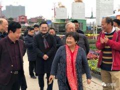2019首届中国(杭州)赏石艺术节扬帆起航