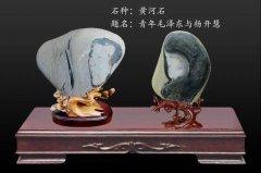 """2019中国(兰州)丝绸之路国际赏石文化节之""""天成大美 万域心声""""天下奇石精品展征集开启啦!"""