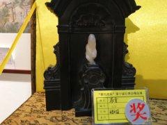 石界大展中国•晋中国际赏石文化艺术博览会9月7日盛大启幕