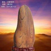 石上佛影 千年传音——系列禅石赏析