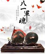 美石助兴同庆中国人民解放军建军节 图