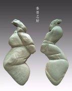 七夕节 象征爱情永恒的不老信物~对石