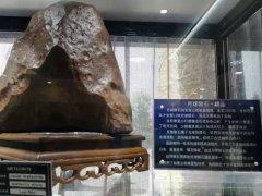 陕西省收藏家协会玄真陨石博物馆陨石文化交流考察