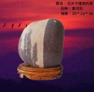玩石头只要不出局,就永远有希望!