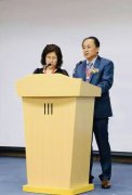"""载入史册 """"8.30""""赏石日成功登陆韩国石展"""