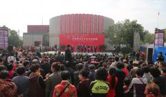 中国(咸阳)赏石艺术合石专题展盛大开幕
