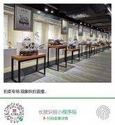 买卖石头不再是难题,石界第一个专业店铺小程序正式上线!