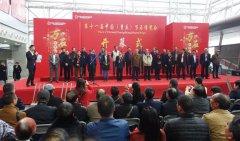 第十二届中国(重庆)万石博览会欢迎您!
