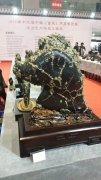 第十二届中国(重庆)万石博览会盛大开幕