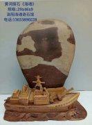 欣赏洛阳资深玩家胡志安收藏的河洛石 图
