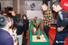 杭州市观赏石协会年会,展望新愿景!