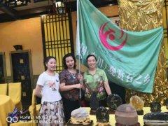 栾川县观赏石协会抗疫情献爱心开展捐助活动