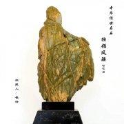 松花石奇石象形石-------人物 图
