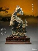 全国奇石免费展示(第76期节选)
