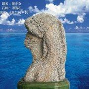【邀请函】第二届中国赏石艺术双年展(10.10中国•咸阳)