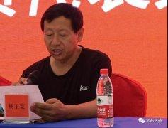 热烈祝贺杨玉宽当选鹤壁市奇石协会会长 图