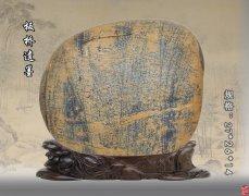 值得期待的第二届中国赏石艺术双年展(10.10中国·咸阳)即将登场