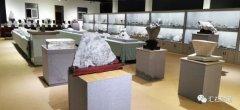 2020铜川首届陈炉石艺术博览会倒计时八天