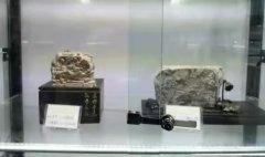 热烈祝贺第十三届中国(重庆)万石博览会盛大开幕 图