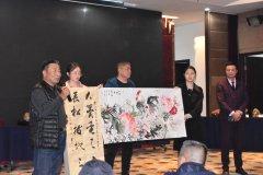 河南省观赏石协会年会隆重召开 图
