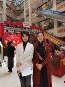 中国•山西 第十三届赏石文化博览会盛大开幕 图