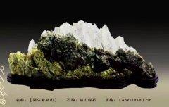 欣赏青岛崂山绿石 品味自然翠姿多娇 图