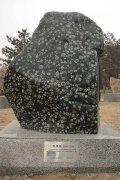 有一种美石叫国色天香石 组图