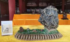 瑞华阁观赏石艺术馆藏品欣赏 组图