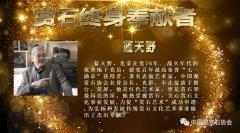 庆祝建党百年 唱响赏石之歌   第十个赏石日文艺汇演在北京隆重举行