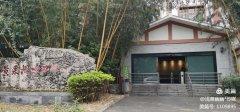 青岛赏石万里行走进贵州黄果树奇石博物馆