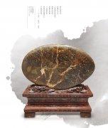 (山西篇)雄浑黄河 石奏华章:黄河流域九省(区)石文化巡礼